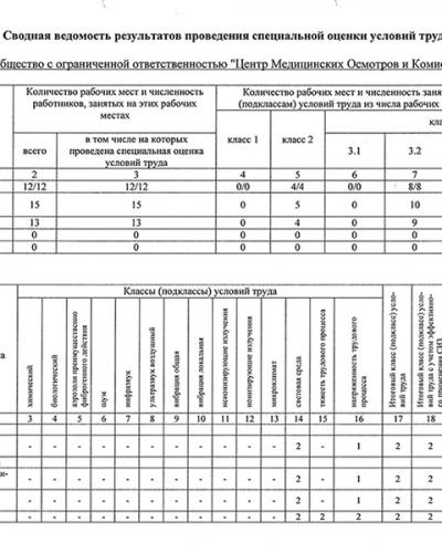 work1_2-1-u71463